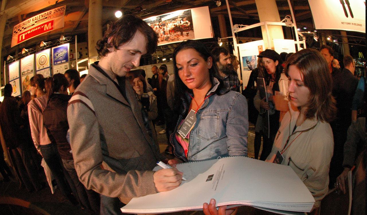 "Publikum Calendar ""Karlssonwilker VS Serbia"" launch, Belgrade."