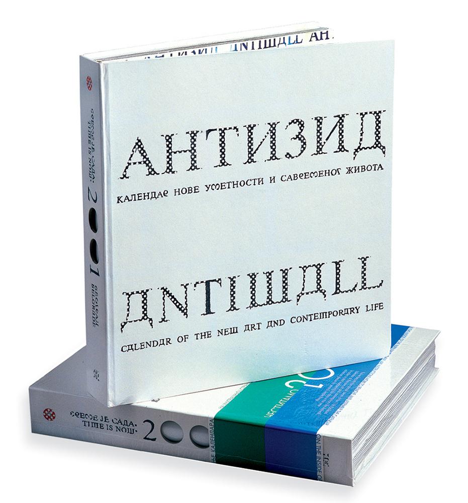 "Publikum Calendar ""Antiwall""; Mirko Ilic: Design Djordje Milekic: Creative Director Nada Ray: Production"