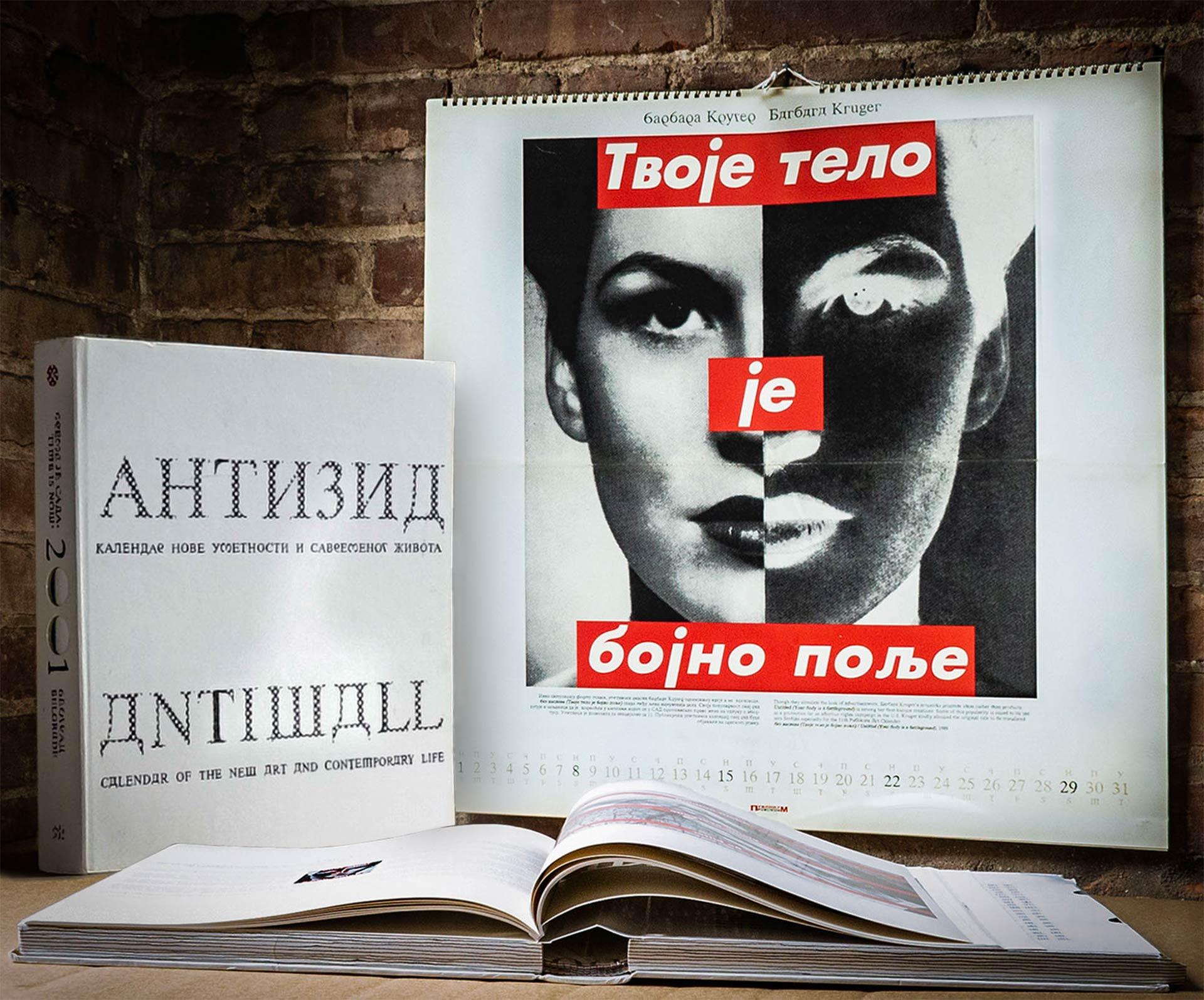"Publikum Calendar ""Antiwall""; Mirko Ilic: Design; Djordje Milekic: Project Creative Director Nada Ray: Production; Publisher: Publikum"