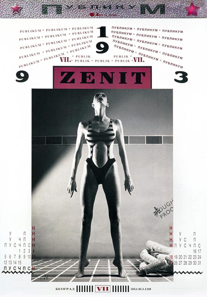 """Publikum Calendar """"Impossible"""" by Stanislav Sharp (a.k.a. Djordje Milekic)."""